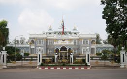 Vientiane Presidential Palace