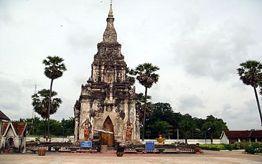 That Ing Hang Stupa In Savannakhet