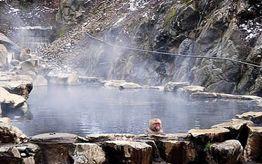 Bang mineral hot spring