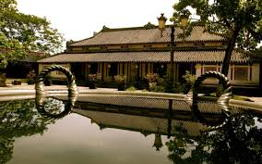 Hue museum of Royal Fine Arts