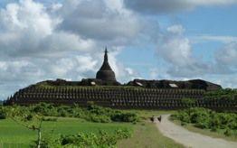Koethaung Pagoda