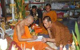 Luang Phor Pii
