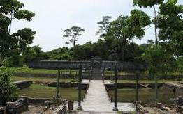 Thieu Tri Tomb