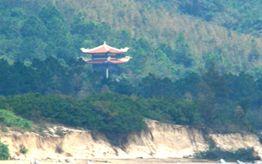 Vung Chua - Yen Island