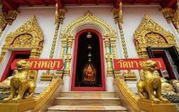 Wat Nang Phaya