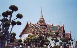 Wat Phra Buddha Baht