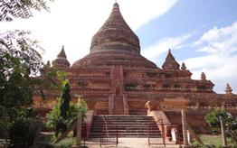 Mingalar Zedi Pagoda