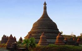 Sakkyar Man Aung Pagoda