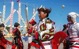 Kachin Manaw Festival